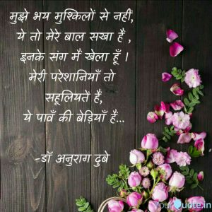 Words by Dr. Anurag Dube - 2